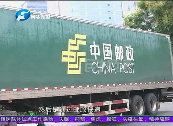 河南郑州:通过邮政邮寄公司公章竟然丢了,一连串的麻烦事让失主头大