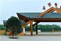 温泉木屋、水上船屋…… 河南觅庭建筑科技公司参与雁鸣蟹岛钢木混合结构项目