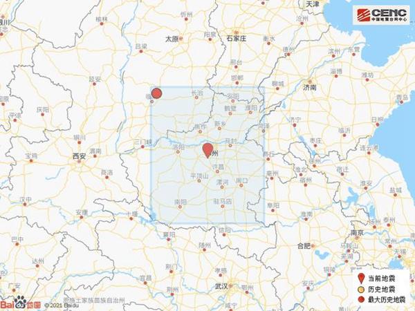 河南郑州市新密市发生3.0级地震(疑似塌陷)