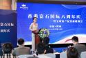 郑州开启香港富石国际新航线