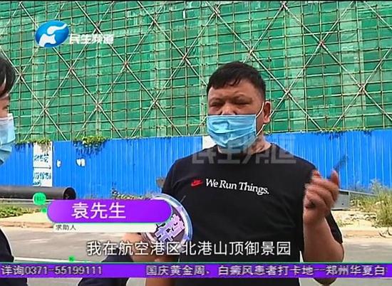 新郑:男子购买商铺,消防管道占据房内,销售总监回应令业主窝火