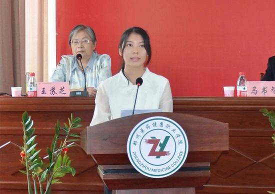 郑州医药健康职业学院2021级新生开学典礼圆满举行