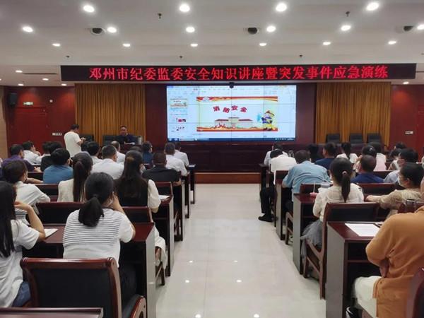 """南阳消防支队多种行业培训助力""""双节""""消防宣传"""