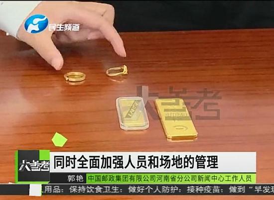女子EMS邮寄11万元黄金失踪!后续:系邮政外包员工盗窃,两名犯罪嫌疑人已被抓获