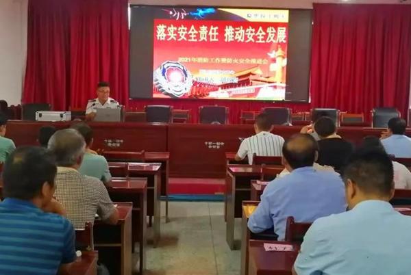 邓州市十林镇中心校举行消防安全培训会