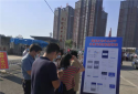 """唐河县滨河街道:打出反诈组合拳 守好群众""""钱袋子"""""""