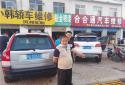 邓州市胜利派出所:48小时内破获10余起案件,抓获3名嫌疑人!