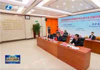 郑州西亚斯学院创办人、理事长陈肖纯博士受邀参加河南省与美国堪萨斯州结好40周年纪念活动