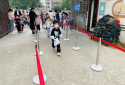 别过夏花之绚烂 走进秋叶之静美 郑州市二七区京广路小学迎接2021届新生入学