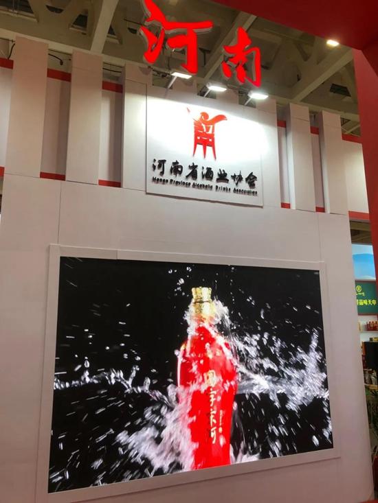 宋河酒业亮相第五届中酒展1号馆 人气爆棚!