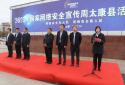 河南太康开展2021年网络安全宣传周活动,县委书记王毅现场参观指导