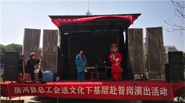 唐河昝岗乡:文化下基层 惠民暖人心