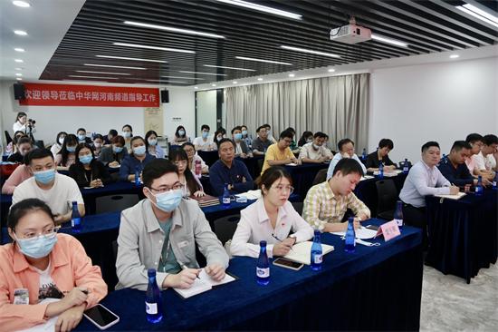 中华网河南频道党支部开展习近平新时代中国特色社会主义思想进网站宣讲活动