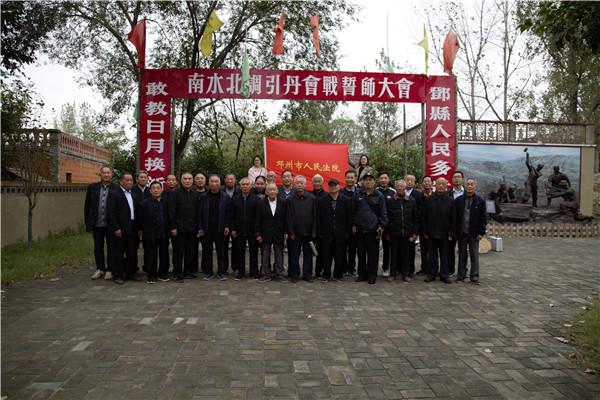 邓州市法院:欢度重阳节 共享法院情
