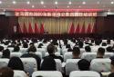 张银良为驻马店市2020年新录用公务员初任培训班作辅导授课