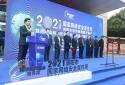 中国电信洛阳分公司承办2021年国家网络安全宣传周洛阳市宣传体验展活动