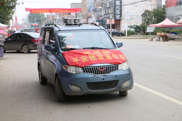 """邓州市汲滩镇:平安建设集中宣传全力助推""""双提升"""""""
