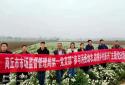 """商丘市市场监管局第一党支部组织开展""""消费助农""""主题党日活动"""