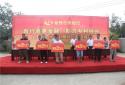 """新野农商银行:""""党建+金融""""助力乡村振兴"""