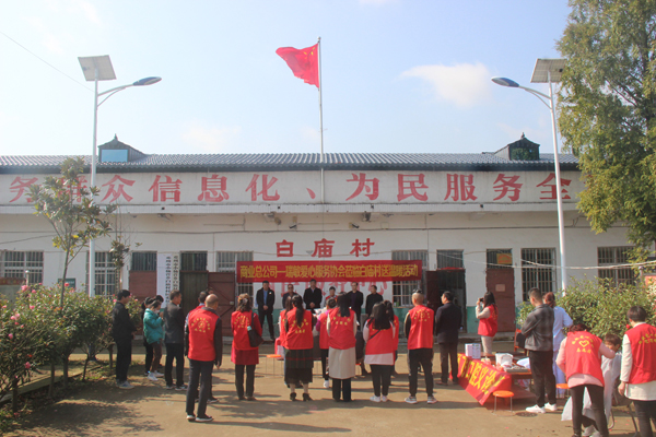 邓州市商业总公司携手爱心组织赴小杨营镇白庙村送温暖