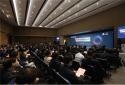 2021数字经济峰会暨数字城市高峰论坛在郑州举行