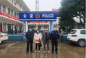 """邓州市高集派出所:民警救助雨夜""""迷途""""女子"""