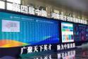 第四届中国·河南招才引智创新发展大会召开,郑强教授盛赞郑州西亚斯学院