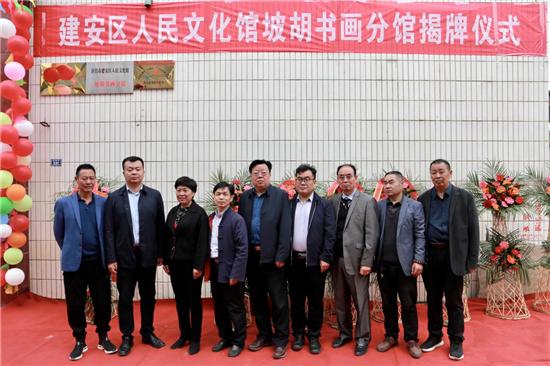 许昌市建安区人民文化馆坡胡书画分馆正式揭牌开馆
