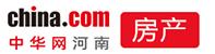 中华网河南房产频道